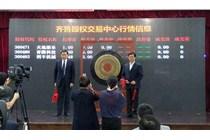 热烈祝贺利丰机械有限公司正式挂牌上市(股权代码:300492)